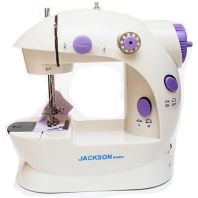 Maquina de coser portatil carrefour